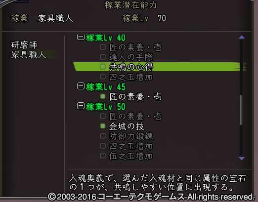 kagukagyousenzai3