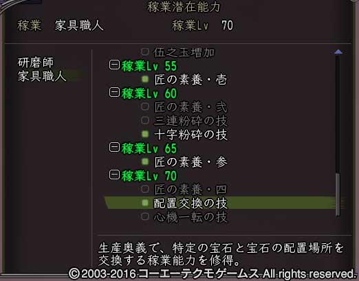 kagukagyousenzai5