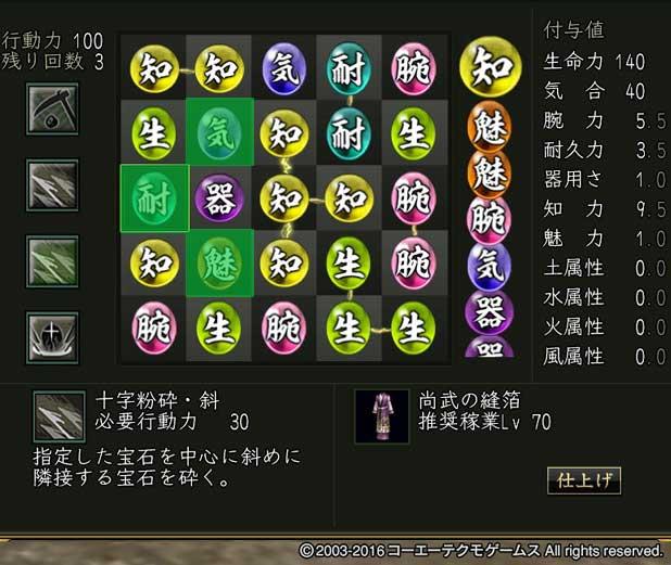 nyukonougipuzzle2
