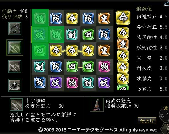tanrenougipuzzle